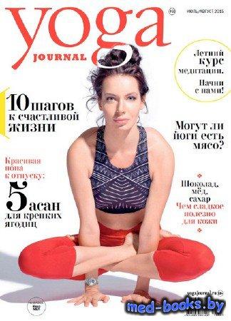 Yoga Journal №68 (июль-август 2015)