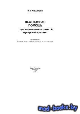 Книга гищенко окушество