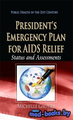 Presidents Emergency Plan for AIDS Relief. Status and Assessments - Gauthier Michelle - 2013 год