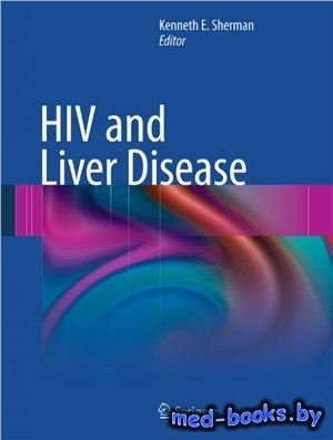 HIV and Liver Disease - Sherman K. - 2012 год - 224 с.