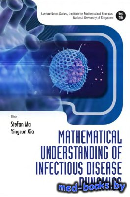 Mathematical Understanding of Infectious Disease Dynamics - Ma S., Xia Y. - ...