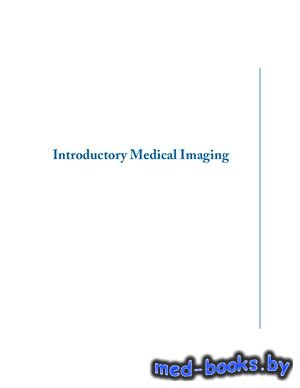Introductory Medical Imaging - Bharath A.A. - 2009 год - 186 с.