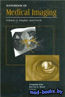 Handbook of Medical Imaging. Volume 3. Display and PACS - Kim Y., Horii S.C. - 2000 год - 520 с.
