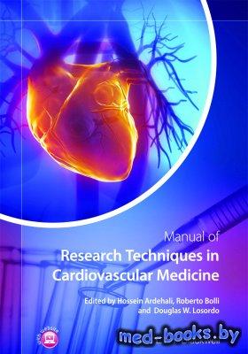 Manual of Research Techniques in Cardiovascular Medicine - Ardehali Hossein ...
