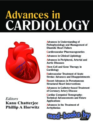 Advances in Cardiology - Chatterjee Kanu, Horwitz Philip A. - 2014 год