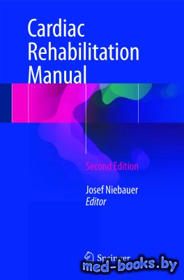 Cardiac Rehabilitation Manual. Second Edition - Niebauer J. - 2017 год