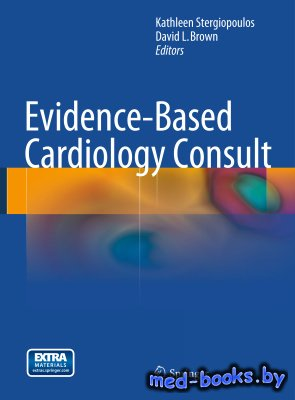 Evidence-Based Cardiology Consult - Stergiopoulos K., Brown D.L. - 2014 год