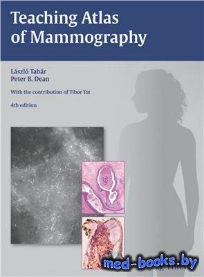 Teaching Atlas of Mammography - Tabár L., Dean P.D., Tot T. - 2011 год