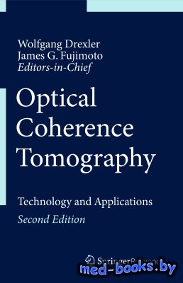 Optical Coherence Tomography: Technology and Applications - Drexler W., Fujimoto J.G. - 2015 год