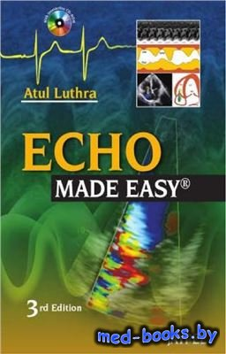 Echo Made Easy - Luthra A. - 2012 год