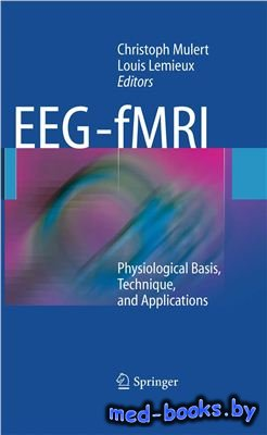 EEG-fMRI, Physiological Basis, Technique and Applications - Mulert С., Lemieux L. - 2010 год