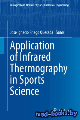 Application of Infrared Thermography in Sports Science - Quesada J.I.P. - 2017 год