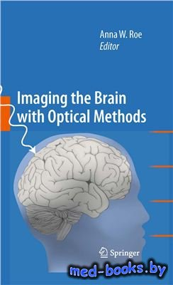 Imaging the Brain with Optical Methods - Roe A.W. - 2010 год