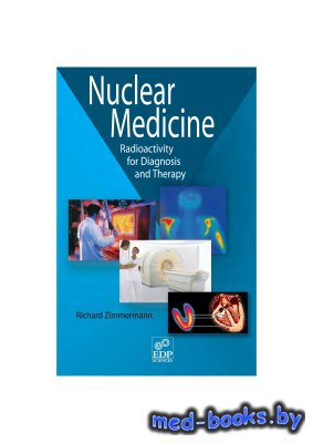 Nuclear Medicine. Radioactivity for Diagnosis and Therapy - Zimmermann Richard - 2006 год