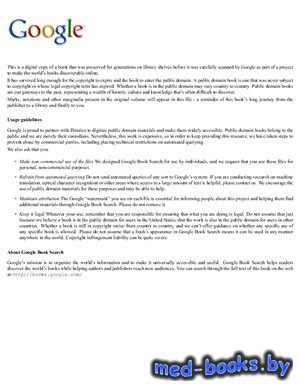 A Dictionary of Practical Materia medica (Vol. II part 1) - Clarke John Hen ...