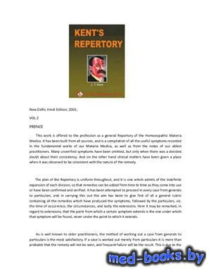 Repertory of the Homoeopathic Materia Medica (Vol.2) - Kent James Tyler