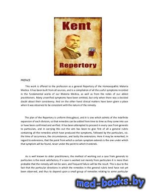Repertory of the Homoeopathic Materia Medica (Vol.1) - Kent James Tyler