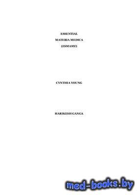 Essential Materia medica - Young Cynthia - 1997 год