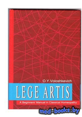 LEGE ARTIS. A Beginners' Manual in Classical Homeopathy - Voloshkevich O.Y ...