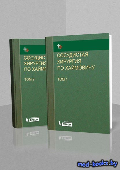 buy Handbook of Laboratory Animal Management