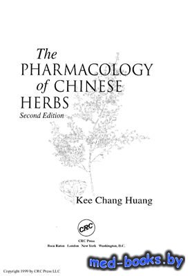 The Pharmacology of Chinese Herbs - Huang K.Ch., Williams W.M. - 1999 год