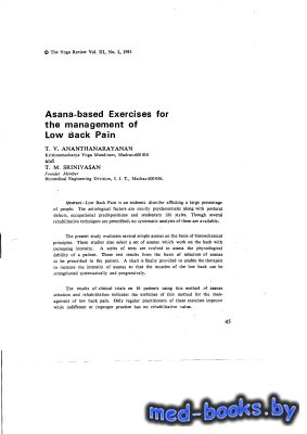 Asana-based Exercises for the management of Low Back Pain - Ananthanarayana ...