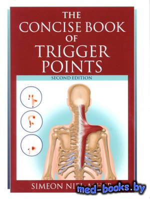 The Concise Book of Trigger Points - Niel-Asher Simeon - 2008 год