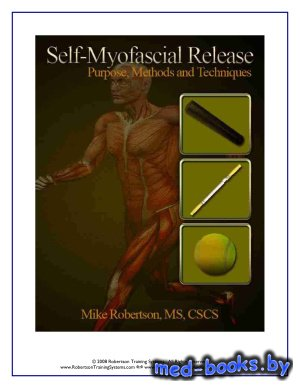 Self Myofascial Release Purpose Methods and Techniques - Robertson Mike - 2008 год