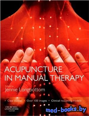 Acupuncture in Manual Therapy - Longbottom J. - 2010 год
