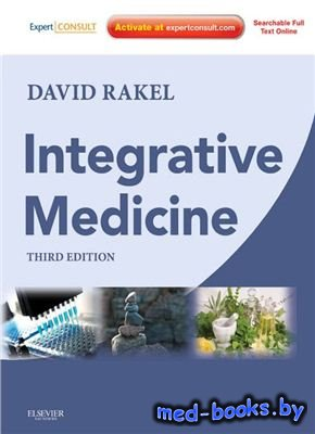 Integrative Medicine - Rakel D. - 2012 год