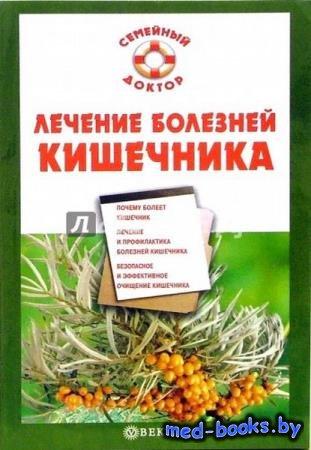 Олеся Живайкина - Сборник сочинений (5 книг)