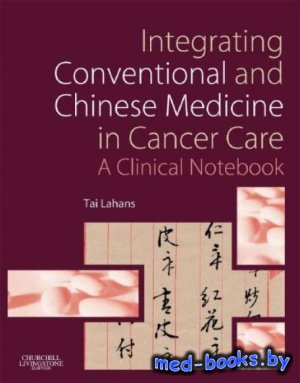 Integrating conventional and Chinese medicine in cancer care: a clinical notebook - Tai Lahans