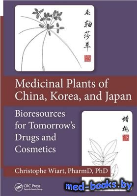 Medicinal Plants of China, Korea, and Japan. Bioresources for Tomorrow's Drugs and Cosmetics - Wiart Christophe