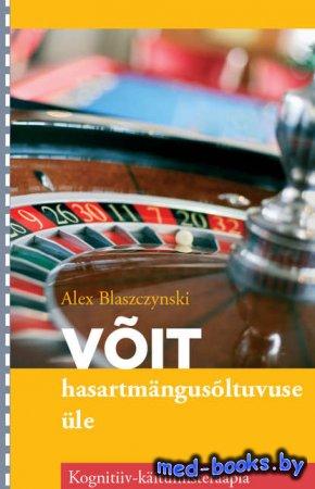 Võit hasartmängusõltuvuse üle - Alex Blaszczynski - 201 ...