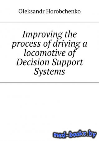 Improving the process of driving a locomotive of Decision Support Systems - ...
