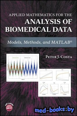 Applied Mathematics for the Analysis of Biomedical Data. Models Methods and MatLab - Costa P.J. - 2017 год