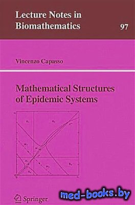 Mathematical Structures of Epidemic Systems - Capasso V. - 1993 год