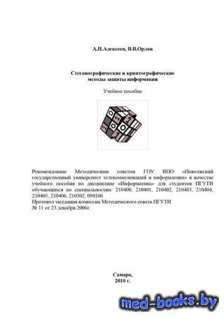 Заметки по информатике и математике. Выпуск 5 - Коллектив авторов - 2013 го ...