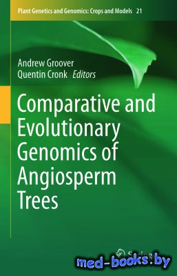 Comparative and Evolutionary Genomics of Angiosperm Trees - Groover A., Cronk Q. - 2017 год