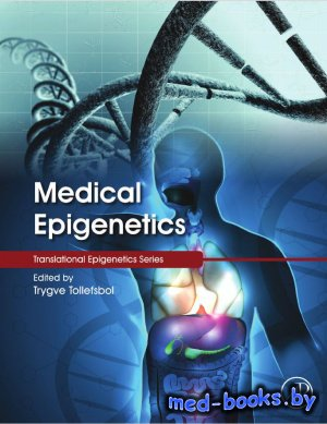 Medical Epigenetics - Tollefsbol T. - 2016 год