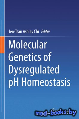 Molecular Genetics of Dysregulated pH Homeostasis - Chi J.-T. - 2014 год