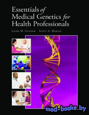 Essentials Of Medical Genetics For Health Professionals - Gunder L.M., Martin S.A. - 2011 год