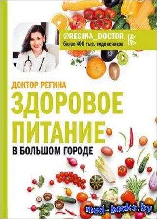 Доктор Блогер. Серия из 3 книг