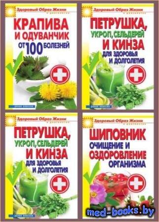 Виктор Зайцев, Ирина Зайцева. 13 книг