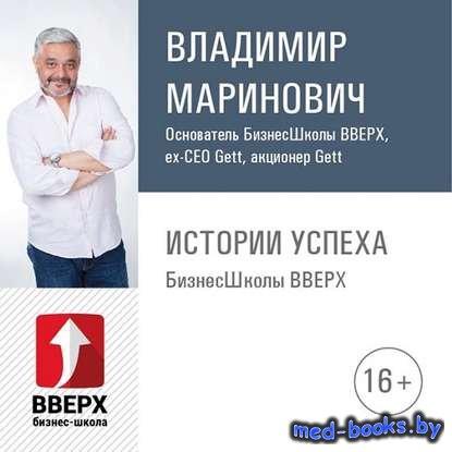 Интервью с Денисом Котовым, ген. директор «Буквоеда». Как все начиналось, б ...