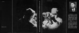 Оперативная гинекология - Персианинов А.С. - 1971 год - 552 с.
