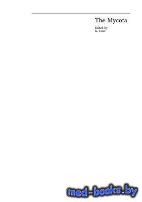 Human Fungal Pathogens - Esser K. - 2014 год - 298 с.
