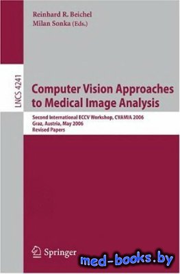 Computer Vision Approaches to Medical Image Analysis - Beichel R., Sonka M. - 2006 год - 260 с.