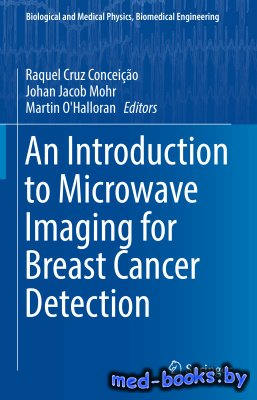 An Introduction to Microwave Imaging for Breast Cancer Detection - Conceição R.C., Mohr J.J., O'Halloran M. - 2016 год