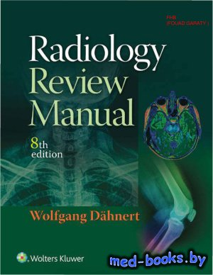 Radiology Review Manual - Dahnert W. - 2017 год - 4032 с.